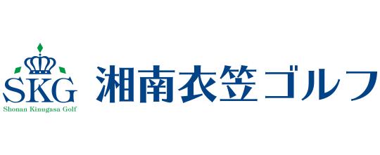 株式会社湘南衣笠ゴルフ